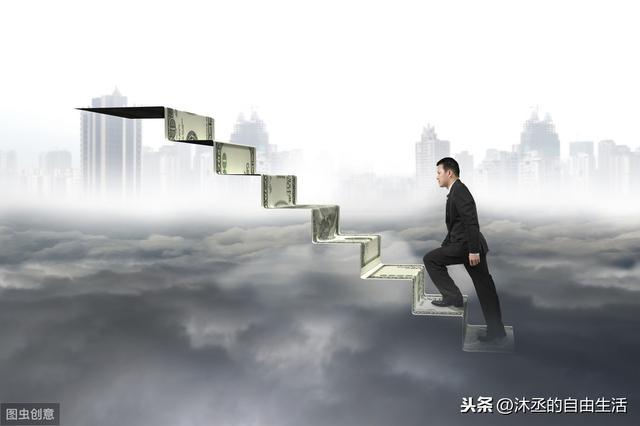 一輩子有三次躍遷的機會,每錯過一次就要付出數倍的努力