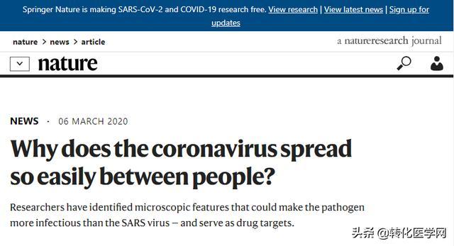 新冠易于人传人原因:其刺突蛋白与ACE2结合强度比SARS强十倍