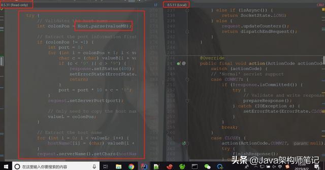 Java架构师笔记丨用了10多年的 Tomcat 居然有bug,这能忍?