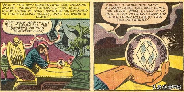 盘点奇异博士最伟大的13件法器,女武神的龙牙剑是奇异博士的?