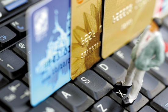 信用卡是个坑?为什么现在的人,拒绝办理信用卡……
